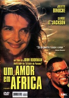 In My Country - Portuguese DVD movie cover (xs thumbnail)
