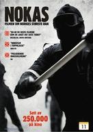 Nokas - Norwegian DVD cover (xs thumbnail)