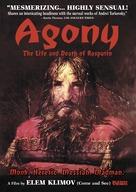 Agoniya - DVD movie cover (xs thumbnail)