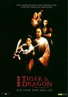 Wo hu cang long - German DVD cover (xs thumbnail)