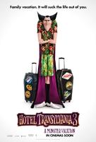 Hotel Transylvania 3: Summer Vacation - British Teaser movie poster (xs thumbnail)