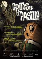 Gritos en el pasillo - Spanish Movie Poster (xs thumbnail)