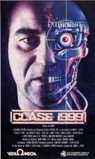 Class of 1999 II: The Substitute - Argentinian Movie Cover (xs thumbnail)