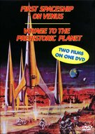 Voyage to the Prehistoric Planet - DVD cover (xs thumbnail)