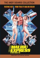 Malibu Express - DVD cover (xs thumbnail)