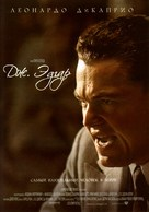 J. Edgar - Russian Movie Poster (xs thumbnail)
