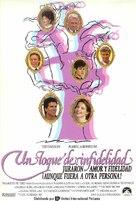 Cousins - Spanish Movie Poster (xs thumbnail)