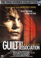 Guilt by Association - DVD movie cover (xs thumbnail)