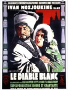 Der weiße Teufel - French Movie Poster (xs thumbnail)