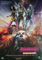 Class of 1999 - Thai Movie Poster (xs thumbnail)