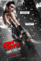 Sin City: A Dame to Kill For - Movie Poster (xs thumbnail)