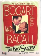 The Big Sleep - Chinese DVD movie cover (xs thumbnail)