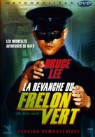 Fury Of The Dragon - French DVD cover (xs thumbnail)