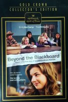 Beyond the Blackboard - Movie Cover (xs thumbnail)