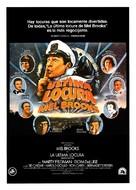 Silent Movie - Spanish Movie Poster (xs thumbnail)