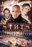 Titus - Russian Movie Cover (xs thumbnail)