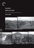 Paris nous appartient - DVD cover (xs thumbnail)