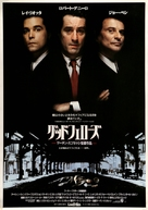 Goodfellas - Japanese Movie Poster (xs thumbnail)