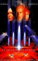 The Fifth Element - Spanish VHS movie cover (xs thumbnail)