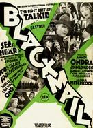 Blackmail - British Movie Poster (xs thumbnail)