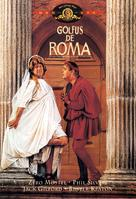 A Funny Thing Happened on the Way to the Forum - Spanish DVD cover (xs thumbnail)