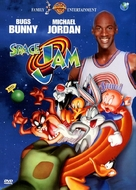 Space Jam - Argentinian Movie Cover (xs thumbnail)