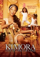 """Kimora: Life in the Fab Lane"" - Movie Cover (xs thumbnail)"