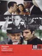 La haine - Italian Movie Cover (xs thumbnail)