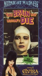 The Brain That Wouldn't Die - VHS movie cover (xs thumbnail)