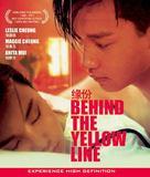 Yuen fan - Movie Cover (xs thumbnail)