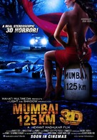 Mumbai 125 KM - Indian Movie Poster (xs thumbnail)