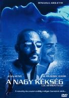 Le grand bleu - Hungarian Movie Cover (xs thumbnail)