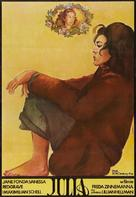 Julia - Polish Movie Poster (xs thumbnail)