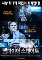 Empire State - South Korean Movie Poster (xs thumbnail)