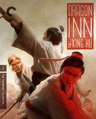 Long men kezhan - Blu-Ray movie cover (xs thumbnail)