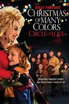 Dolly Parton's Christmas of Many Colors: Circle of Love - DVD movie cover (xs thumbnail)