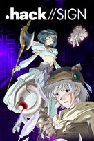 """"""".hack//SIGN"""" - Movie Poster (xs thumbnail)"""