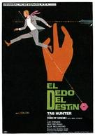 El dedo del destino - Spanish Movie Poster (xs thumbnail)