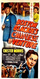 Boston Blackie's Chinese Venture - Movie Poster (xs thumbnail)