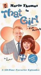 """That Girl"" - VHS cover (xs thumbnail)"