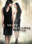 Ne te retourne pas - French Key art (xs thumbnail)