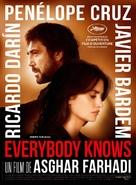 Todos lo saben - French Movie Poster (xs thumbnail)