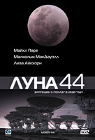 Moon 44 - Russian Movie Cover (xs thumbnail)