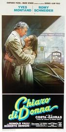 Clair de femme - Spanish Movie Poster (xs thumbnail)