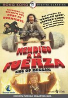 King Of Beggars - Spanish Movie Cover (xs thumbnail)