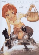 """""""Last Exile"""" - Japanese Movie Cover (xs thumbnail)"""