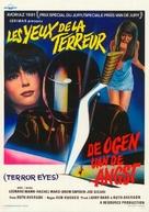 Night School - Belgian Movie Poster (xs thumbnail)