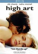 High Art - poster (xs thumbnail)