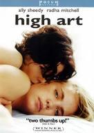 High Art - poster (xs thumbnail)
