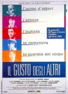 Le goût des autres - Italian Movie Poster (xs thumbnail)